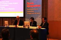 WSPCHS Kyoto Meeting